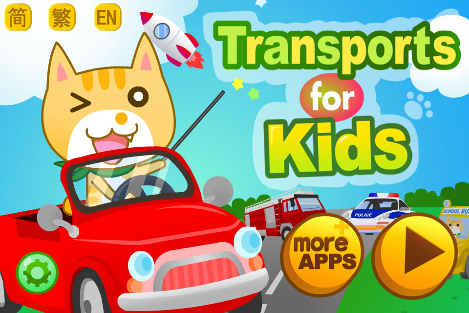 Transports for Kids - 猫猫学交通工具 - 貓貓學交通工具