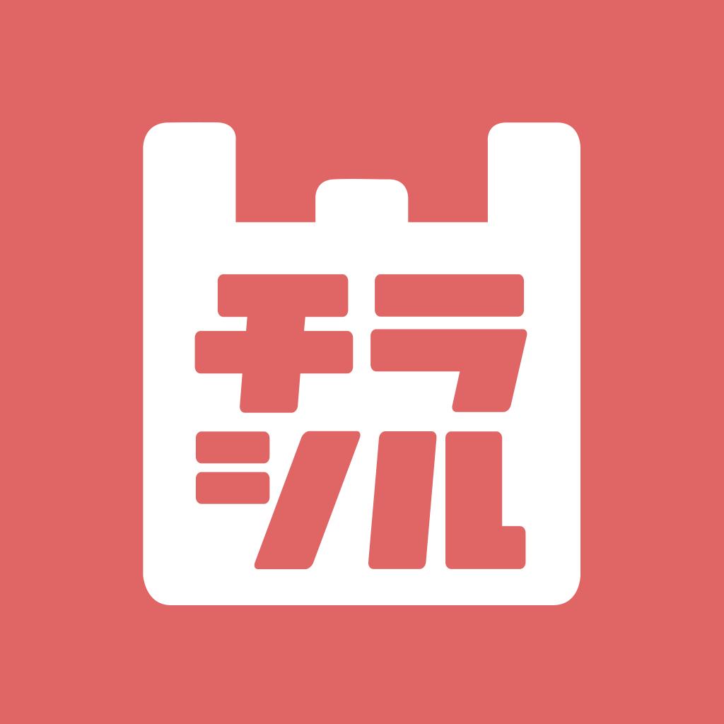 (関東版) チラシル -チラシ比較&特売情報